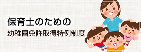通信 ポータル サイト 創価 大学